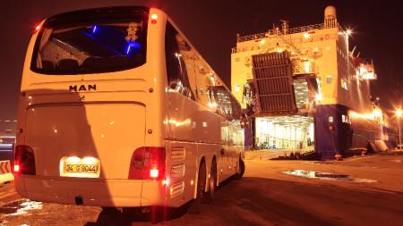 FOTO-IO ISTANBUL - DRONE FOTOGRAF VE VIDEO ÇEKİMİ